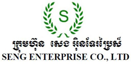 SENG ENTERPRISE CAMBODIA